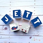 Personalised Name Wooden Blocks - Transport Blue